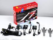 6000K HID Bi-Xenon Conversion Kit