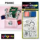 PS006C Post Stamp