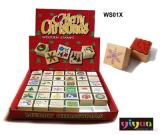 Merry Christmas Wooden Stamps
