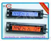 시계와 온도계를 가진 차 전압 미터