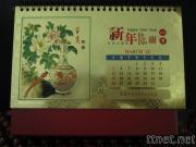 Gold Foil Desk calendar