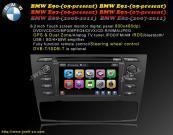 Car DVD with GPS for BMW E90,E91,E92,E93,E81,E82