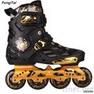 Mens 4 Wheels Inline Skate Shoes Street Slalon Roller Blade (DA1001-1002)