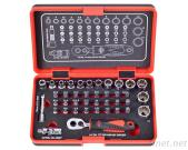 40Pcs 1/4'Dr. 72T Spline Socket Wrench And Bit Set