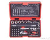 "32Pcs 1/4""Dr. 60T Spline Socket Wrench And Bit Set"