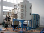 Ion Coating Machine