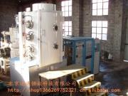 Evaporation Coating Machine