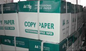 Papel de cópia