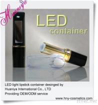 LEDの口紅の管