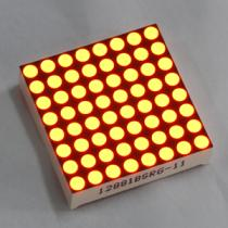 LED-Punktematrix, 3mm, 8x8