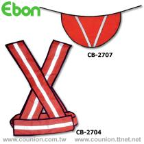Safety Vest-CB-2039