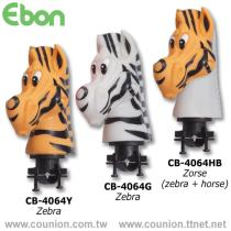 Ebon CB-4064Y Cycle Horn