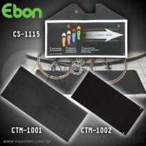 Trainer Mat-CS-1115