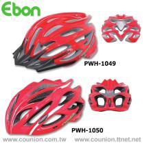[بوه-1049] دراجة خوذة