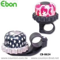 CB-8624 Bicycle Bells