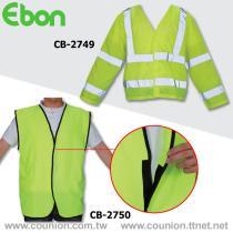 Safety Vest-CB-2749