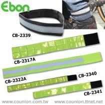 Safety Arm & Leg Band-CB-2339