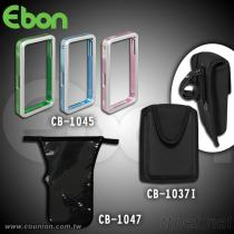 Cell Phone Case-CB-1045