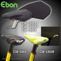 Waterproof Saddle Cover-CSR-1001