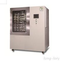 凍結乾燥機械