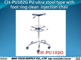 CH-PU102G Type van Kruk van Pu het Ultra met Stoel van de Injectie van de Ring van de Voet de Schone