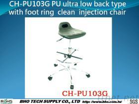 CH-PU103G Lage AchterType van Pu het ultra met Stoel van de Injectie van de Ring van de Voet de Schone