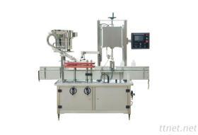 Fxz-1B Automatische het Afdekken Machine