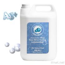 高く有効な抗菌コーティング- Ag+