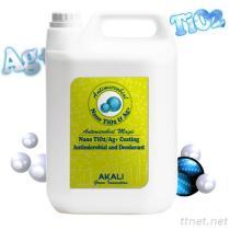 抗菌および防臭剤のNanoコーティング- TiO2/Ag+