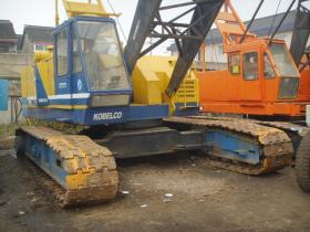 Kobelco 55T7055