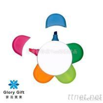 Five-Color Petal Highlighter