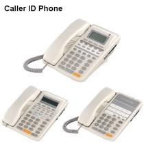 発信者番号通知サービスの電話