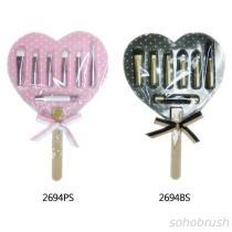 2694BS/PS 7 in 1 make up brush kit set