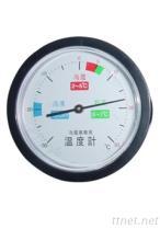 Termometro AT-X-8 del congelatore