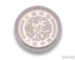 Pièces de monnaie commémoratives