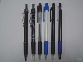 MGP 089-D1-8 de Mechanische Potloden van de Pen