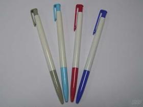 MGP 089-q Pen, Mechanische Potloden