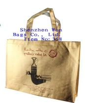 Convenient Traditional Laser E-bags With Long Double Handle