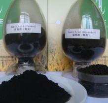 Pure Humic Acid Powder