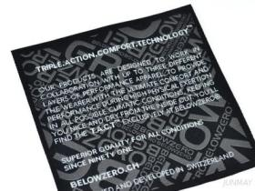 Jml-21-6411 - Geweven Etiket