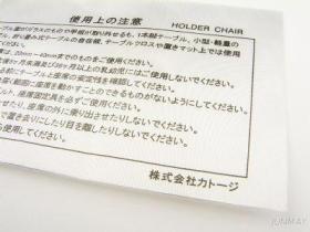 JML-23-120s -印刷されたラベル