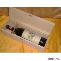 Hölzerner Wein-Kasten