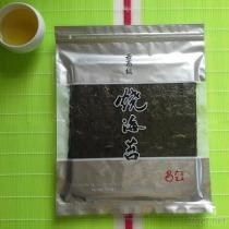 불에 구워진 해초 초밥 Nori