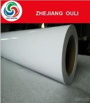 White Glossy Adhesive Vinyl