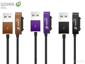 Wsken Double Metal Magnetic Charging Cable For Sony