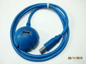 USB 3.0 Cable (Dome)
