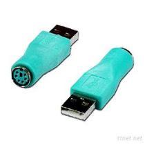 Vlakke kabel-3