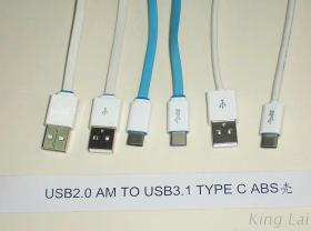 Usb2.0 AM TO Usb3.1