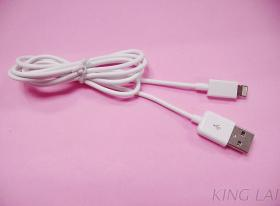 Sample 25 I-Phone Samsung Cable