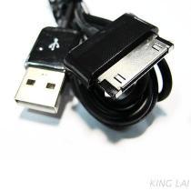 3-40 kabeln Ich-Telefon Samsung